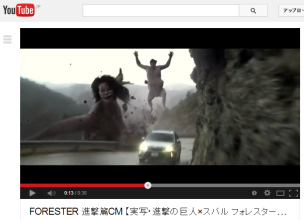 Subaru Forester Commercial starring the Titans from Attack on Titan (Shingeki no Kyojin)