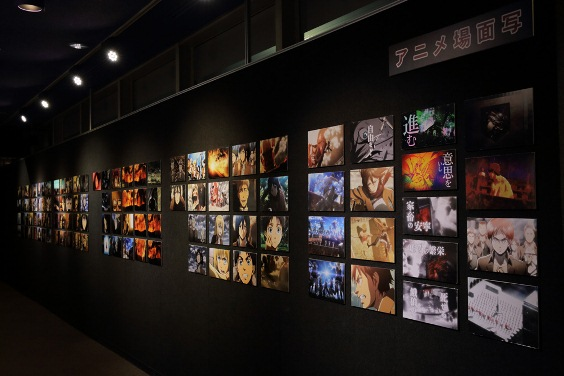 Attack on Titan Survey Corps Museum exhibition