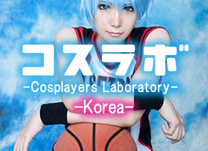[Cosplayers Laboratory] - Korea - #004 Caruto