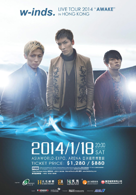"W-inds. Live Tour 2014 ""AWAKE"" in Hong Kong_.jpg"