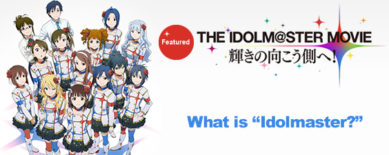 What is the Idolmaster