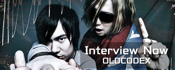 Interview Now ~OLDCODEX~
