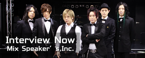 Interview Now ~Mix Speaker's,Inc.~