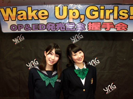 Wake Up Girls!.jpg