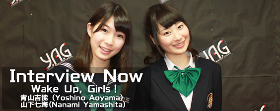 Wake Up Girls_banner.PNG