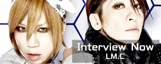 Interview Now ~LM.C~