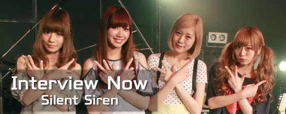 Interview Now ~Silent Siren~
