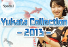 Special Yukata Collection of 2013