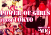 POWER OF GIRLS from TOKYO