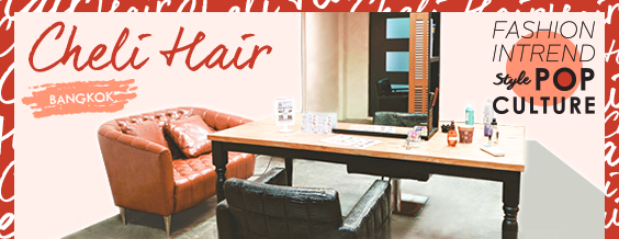 banner-chelihair-07292014.png