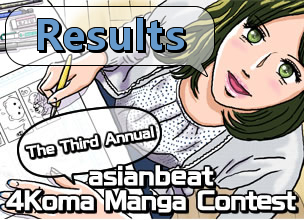 The Third Annual asianbeat 4Koma Manga Contest