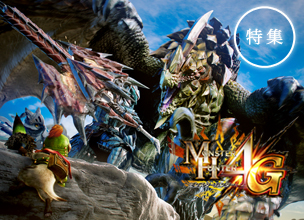 MH4G