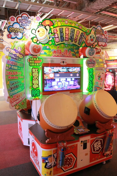 Taiko no Tatsujin (The Drum-master)