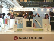 TAIWAN EXCELLENCE ~日本初开催!台湾精品新发现~