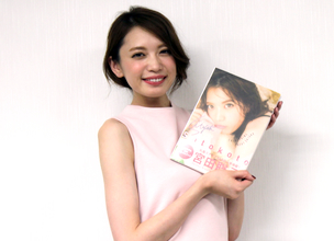 Interview Now ~宫田聪子(Satoko Miyata)~