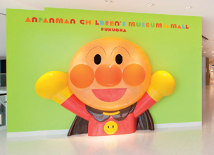 แนะนำ FUKUOKA ANPANMAN CHILDREN'S MUSEUM in MALL