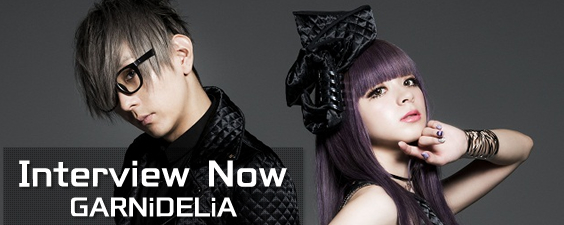 Interview Now_GARNiDElIA