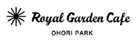royal_garden_cafe_logo.jpg