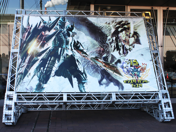 """Monster Hunter Festa'15"" Fukuoka Tournament"