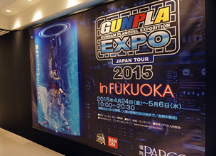 건프라 EXPO JAPAN TOUR 2015 in FUKUOKA 포토 리포트