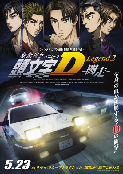 �Y��rD �s�@����-Legend 2 �樫