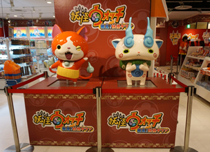 "The ""YO-KAI WATCH Hakken! Yo-kai Town! (Discover Yo-kai Town!)"" Fukuoka PARCO Store!  Photo Report!"