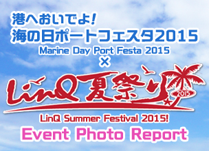 Marine Day Port Festival 2015 x LinQ Summer Festival 2015 Event Photo Report