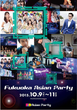 Fukuoka Asian Party