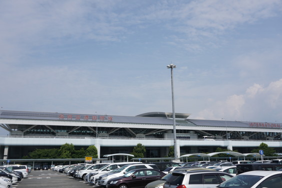 Fukuoka Airport International Terminal