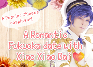 A Romantic Fukuoka Date with Xiao Xiao Bai ❤