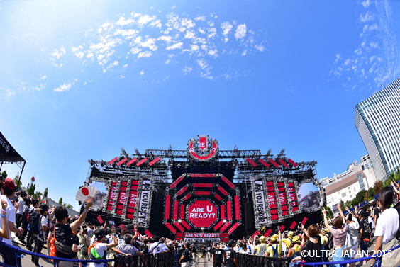 ULTRA JAPAN 2015 DAY2