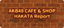 HKT48_Cafe_and_Shop