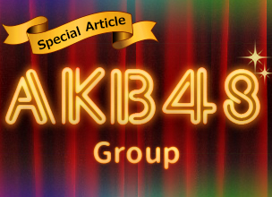[Feature] AKB48 Group