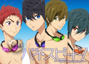 特集 [電影  High☆Speed!-Free! Starting Days-]