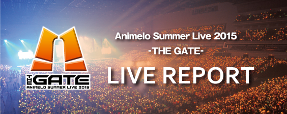 Animelo Summer Live Live Report