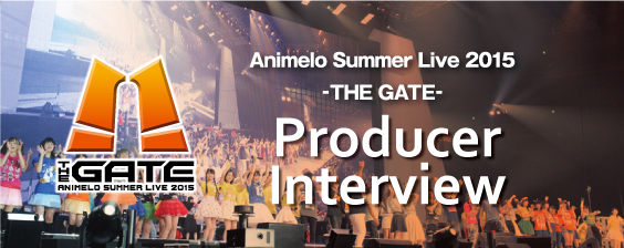 Producer Interview