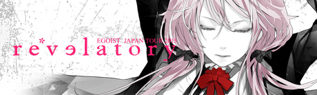 EGOIST JAPAN TOUR 2015『re*velatory』