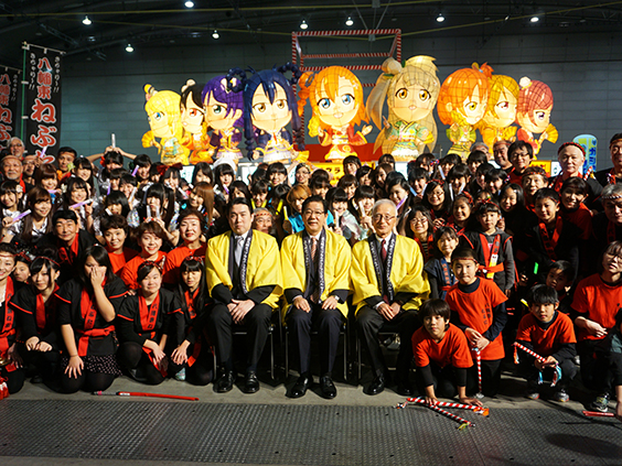 Love Live! Nebuta Lanterns Light-up Ceremony
