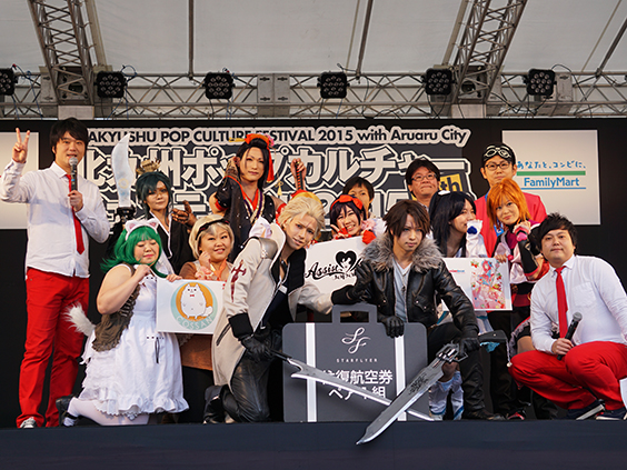 World Cosplay Summit Kyushu Qualifying Round