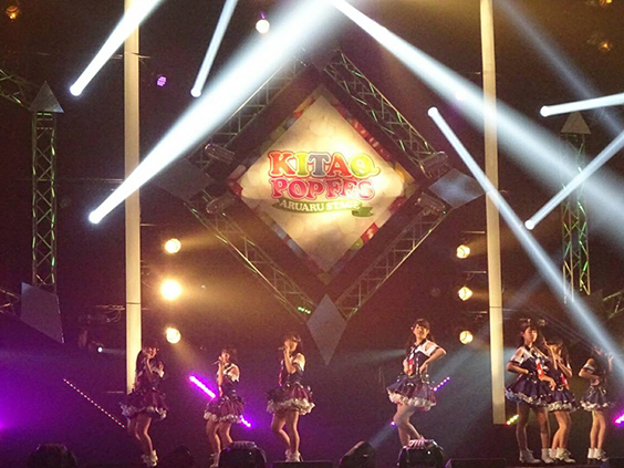 KITAQ POP FES ARUARU STAGE