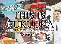 This is Fukuoka