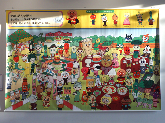 FUKUOKA ANPANMAN CHILDREN'S MUSEUM in MALL!