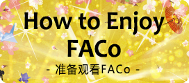 How to Enjoy FACo