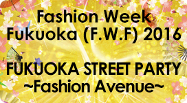 fashion week fukuoka.jpg