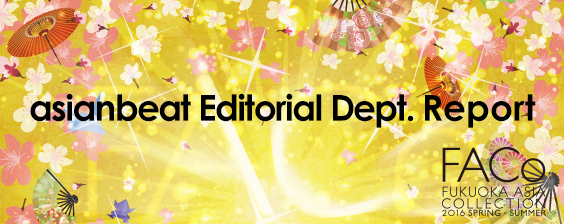 FACo 2016 asianbeat Editorial Dept. Report