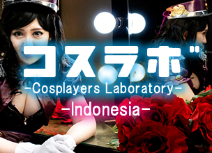 [Laboratorium Cosplay] - Indonesia - #001 Pinky Lu Xun