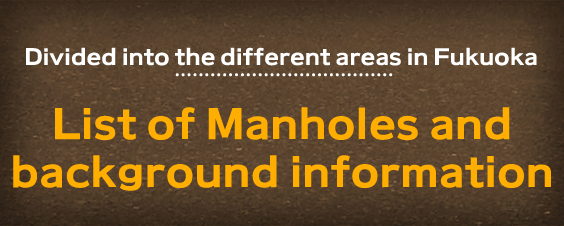 List of Manholes and background information