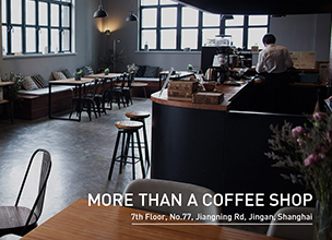 [Report from Kimito in Shanghai] The growth of  cafés in Shanghai - XIN CAFE