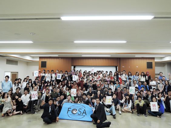 FOSA Welcome Party