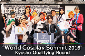 World Cosplay Summit 2016 Kyushu Qualifying Round